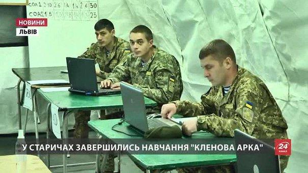 На Львівщині закінчилися міжнародні військові навчання «Кленова арка»
