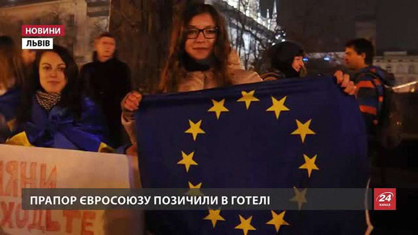 Як розпочався львівський Євромайдан