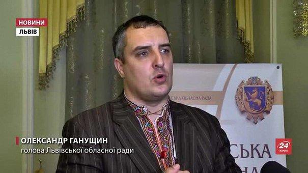 Керівники шести фракцій Львівської облради звинуватили «Самопоміч» у позитивному піарі
