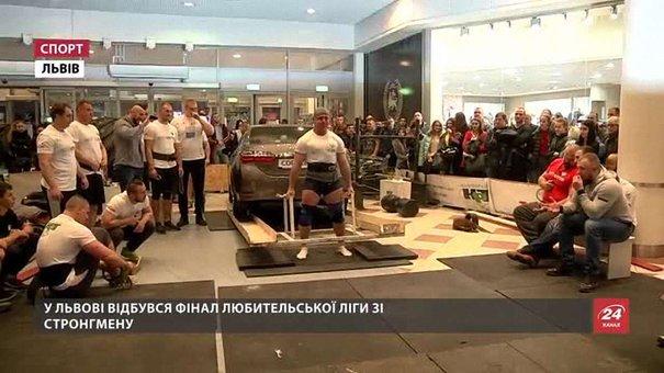 У Львові відбувся фінал любительської ліги зі стронгмену