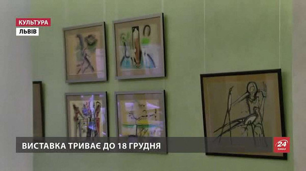 Графіку Олега Мінька, яку ніколи не бачив глядач, виставили у Львові