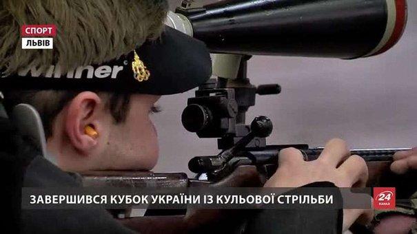 У Львові завершилися снайперські перестрілки на Кубку України