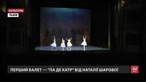 Класика плюс модерн – на сцені Львівської опери потрійна прем'єра балету