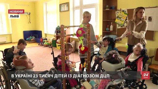 У Трускавці цього року лікуватимуть 400 дітей із ДЦП