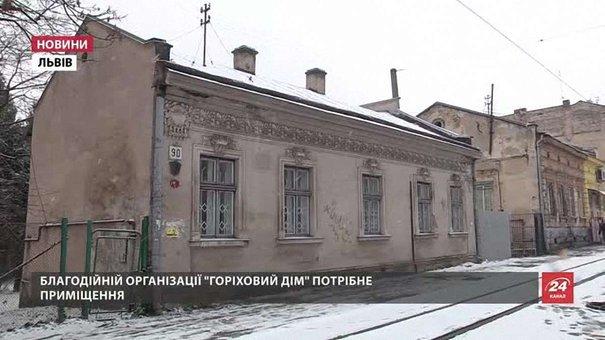 Львівська благодійна організація, яка допомагає жінкам, сама опинилась на вулиці