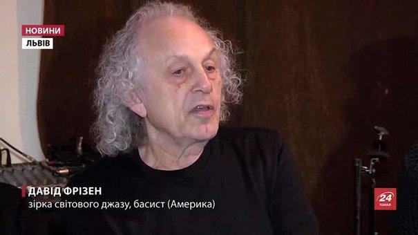 До Львова на Jazz Bez приїхав американський бас-гітарист Девід Фрізен