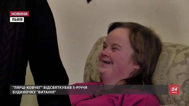Розумово неповносправні львів'яни відсвяткували п'ятиріччя свого будинку «Витанія»