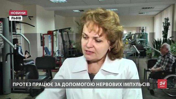 Львівський завод випустить високофункціональні протези кінцівок