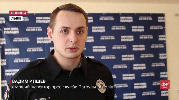 У Львові під час отримання грошей затримали шахрая