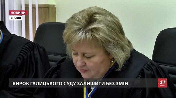 Бійцям «ОУН», які підрізали у Львові співробітників СБУ та ЛОДА, винесли остаточний вирок