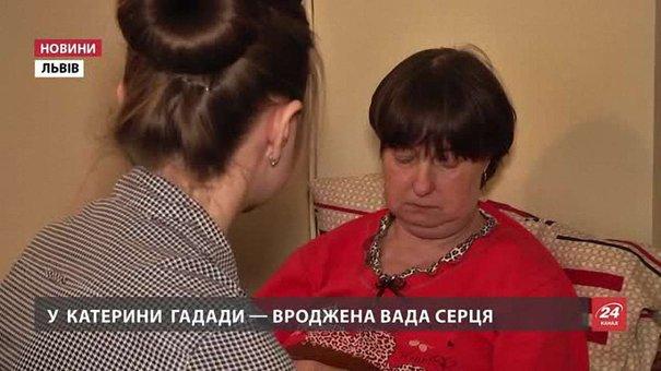 Львів'янку зможе врятувати лише чуже серце