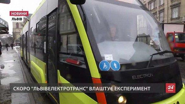У Львівській міськраді назвали ціну квитка нічного трамвая