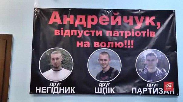 Суд над підозрюваними у спробі підірвати колію на Львівщині перенесли у СІЗО
