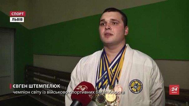 «Його наполегливість аж надокучає», — тренер чемпіона світу з військових багатоборств