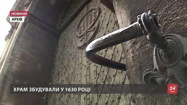 Гарнізонний храм Петра і Павла у Львові відзначає свій ювілей