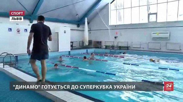 Львівське «Динамо» позмагається за історичний ватерпольний Суперкубок