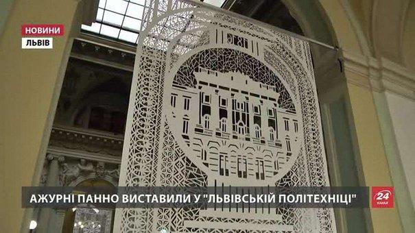 Дарія Альошкіна показує ажурний світ витинанки у Львові та Парижі