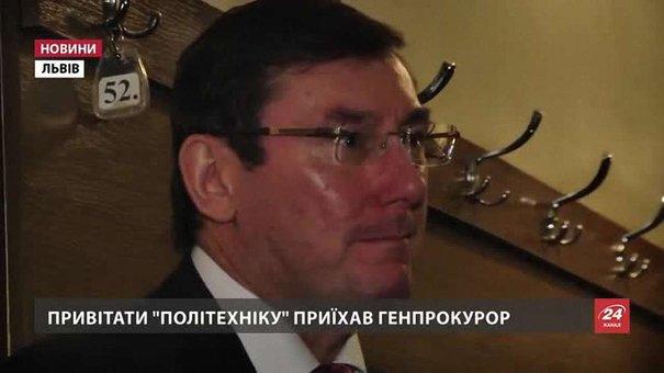 Юрій Луценко розповів про студентські роки у Львові та як зустрів у гуртожитку своє кохання