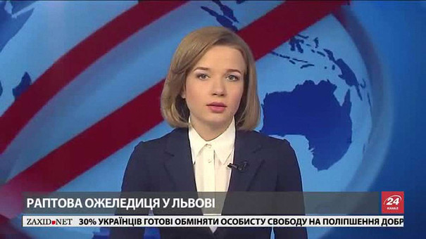 Головні новини Львова за 8 грудня
