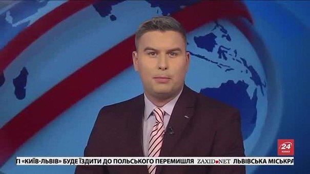 Головні новини Львова за 9 грудня