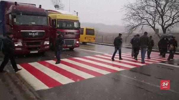 На Львівщині ветерани МВС перекрили трасу міжнародного значення