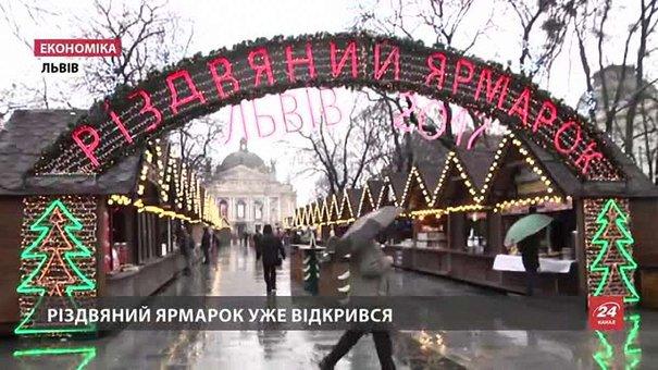 На Різдвяному ярмарку у Львові працюють понад 150 святкових яток