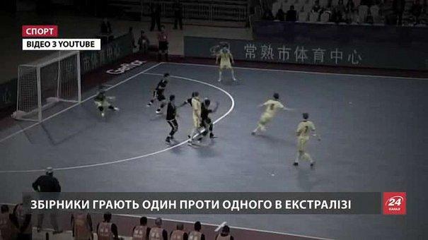 Футзальна «Енергія» перемогла у західноукраїнському дербі