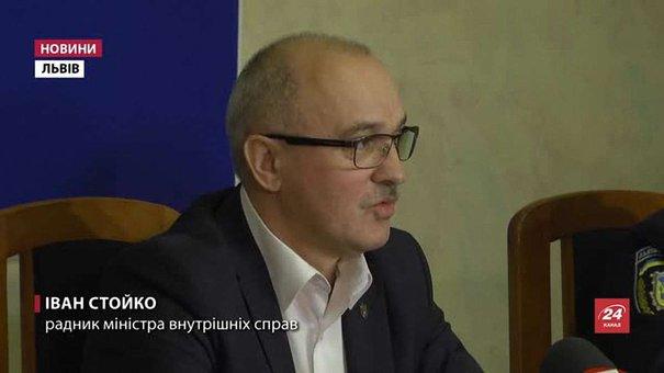 Сьогодні Львівщина отримає нового керівника Нацполіції