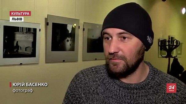 У Львові Юрій Басенко вперше презентує свою стріт-фотографію