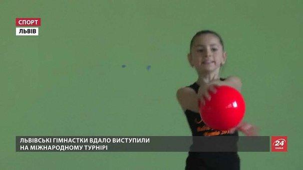 Львівські маленькі гімнастки привезли три нагороди з міжнародного турніру