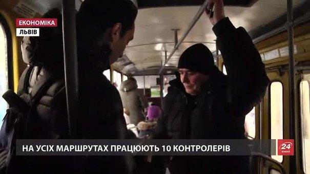 Від початку грудня інспектори «Львівелектротрансу» оштрафували 300 пасажирів