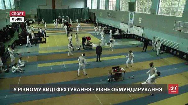 Найкращих фехтувальників у Львові відібрали до збірної України