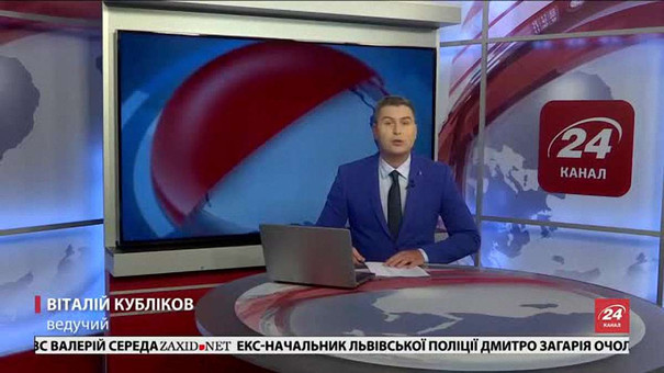 Головні новини Львова за 13 грудня