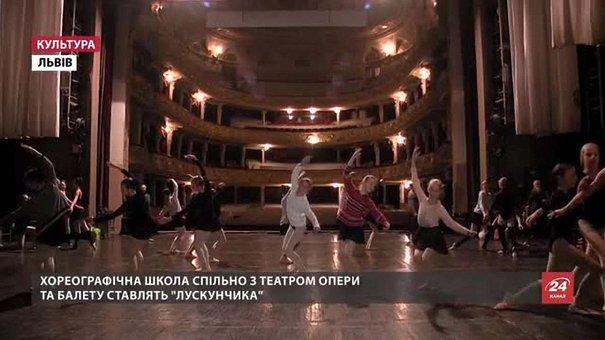 Львівська опера та хореографічна школа ставлять нову версію балету «Лускунчик»