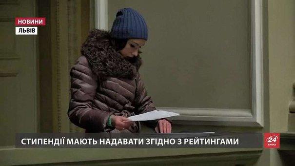 Львівські студенти просять президента не підписувати закон про зміни у вищій освіті