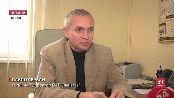 У «Львівгазі» мешканцям радять не перешкоджати встановленню лічильників
