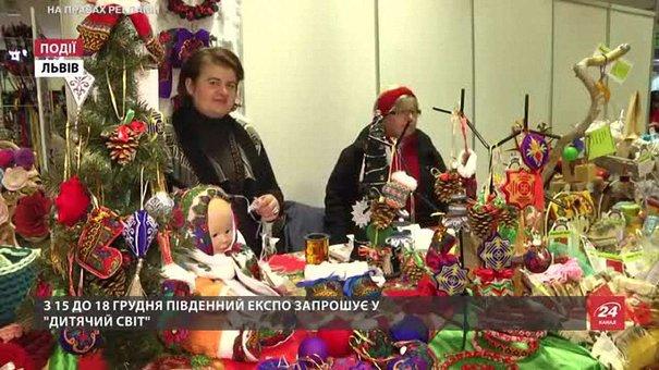 З 15 до 18 грудня «Південний-EXPO» запрошує у «Дитячий світ»