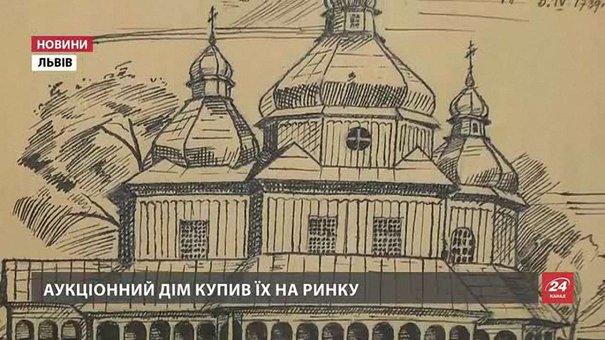 Крадені малюнки художника УПА Ніла Хасевича намагались продати на аукціоні