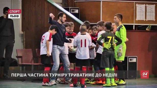 На першу частину різдвяного турніру з футболу до Львова з'їхались 84 дитячі команди