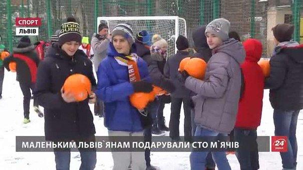 «Шахтар» подарував маленьким львів'янам сто футбольних м'ячів