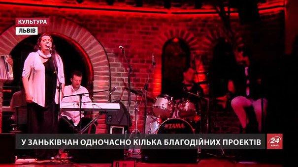 Заньківчанський гурт «Роги» на концерті збиратиме гроші для хворого хлопчика