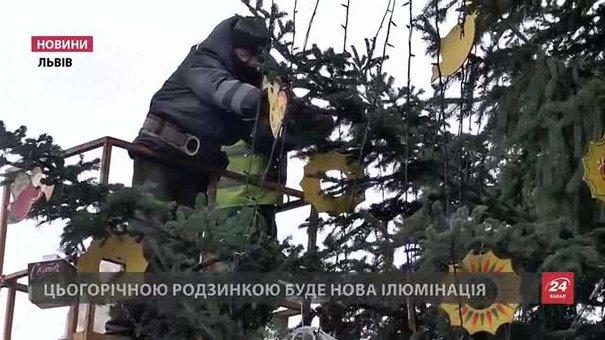 На міській ялинці у Львові цьогоріч буде нова ілюмінація