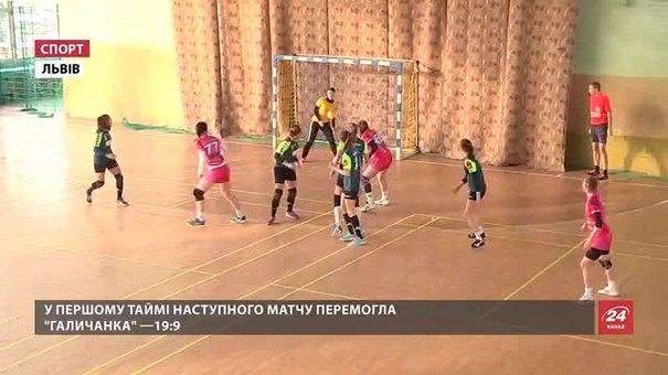 Львівська «Галичанка» двічі розгромила миколаївський «Реал»