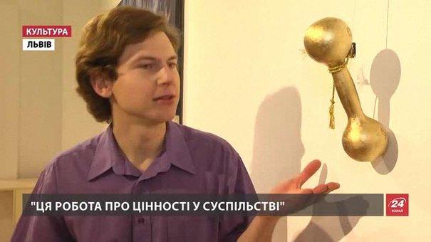 Золоту гантелю, відеоарт і творчі пошуки випускників академії мистецтв показують у Львові
