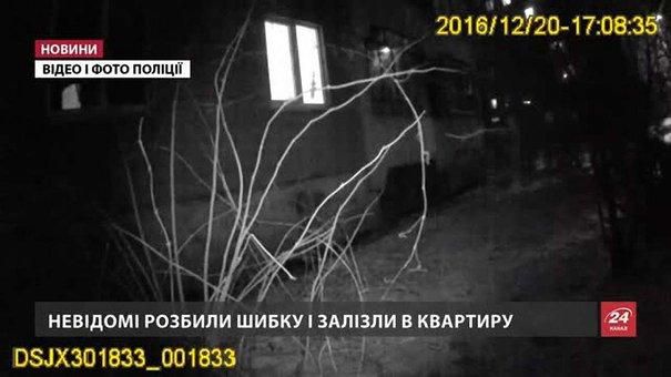 На Сихові у Львові затримали квартирних злодіїв-гастролерів