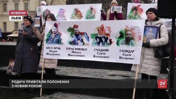 До Львова приїхали родичі полонених військових зі всієї України