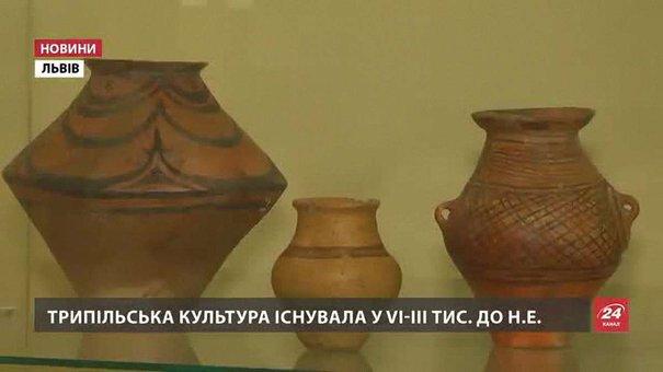 До Львова привезли унікальні трипільські артефакти, яким понад 7 тисяч років