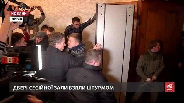 Сесійну залу Львівської міськради молодики із «Розвитку громади» штурмували двічі