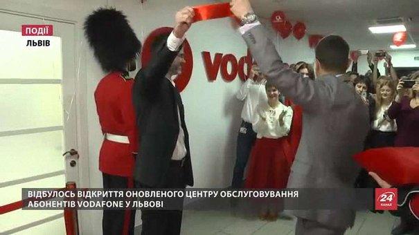 Відбулось відкриття оновленого центру обслуговування абонентів Vodafone у Львові