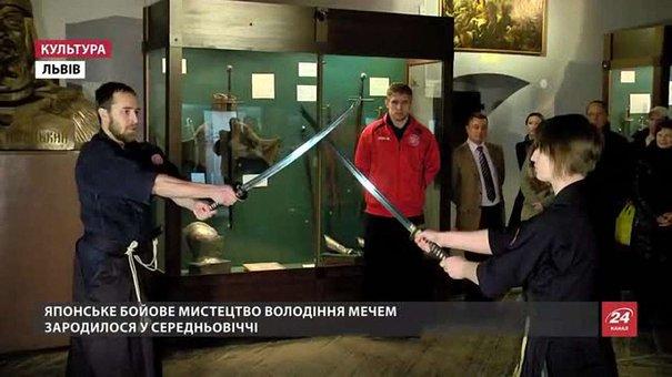 Самурайську і козацьку зброю XVI-XVIII століть привезли до Львова